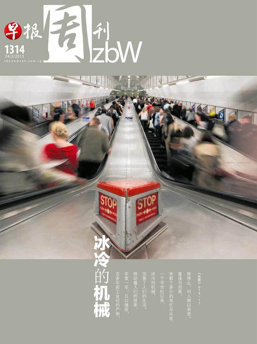 Lianhe Zaobao Tube150 London Underground Holborn station escalator